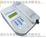 【迈新医疗】免疫层析定风量分析仪/金标定量/HCG检测/金标读数/C反应蛋白