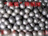 矿渣微粉用高铬球、高铬段(宁国)