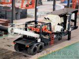 移动破碎站是当前最为先进的建筑垃圾资源再生技术设备