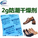 广州白云区高效干燥剂厂家直供BIODRY防潮剂