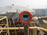 汽柴油外测液位开关HS-ULC