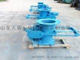 全自动管道取样机DN325矿浆取样机DN325全自动管道取样机矿浆取样机