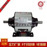 食品机械电磁离合刹车器组合体_对轴式离合器制动器厂家