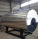 英豪德CWNS2.8-85/60-Q常压热水锅炉质优价廉