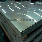 供应65Mn弹簧钢 55Si2Mn弹簧钢板 60Si2Mn弹簧钢圆钢 60Si2MnA弹簧钢带 55Si2MnB弹簧钢线 60Si2CrA弹簧钢价格