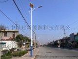 太阳能路灯 新农村建设太阳能LED路灯