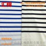 70s/2双丝光棉条纹布 100%长绒棉双烧双丝光棉布