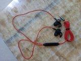红色接听TSH37SK/SP耳机
