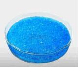 葡萄糖酸铜 CAS: 527-09-3 厂家 现货