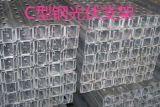 天津冷弯薄壁C型钢厂家