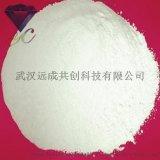 凹凸棒粘土802A 印染浆料色浆 【良好的触变性能】有效防止分水沉淀