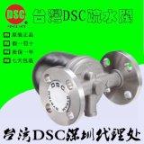 台湾法兰浮球式疏水阀 F71F浮球温差式疏水阀 DSC不锈钢浮球疏水阀