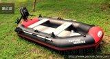 百胜2.6米 拉丝底钓鱼船 硬底充气船 加厚橡皮艇 可配船外机