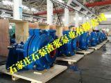 渣浆泵叶轮,渣浆泵配件,石泵渣浆泵业