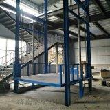 专业生产楼层间升降货梯 车间货物升降平台