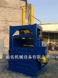 了解棉花液压打包机 半自动打包机 树皮液压打包机-厂家