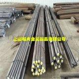 上海供应1Cr10NiMoW2VNbN锻造圆钢1Cr10NiMoW2VNbN高温合金1Cr10NiMoW2VNbN螺栓用钢