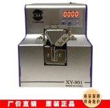 螺丝机厂家直销XY-901计数式全自动螺丝机螺丝排列机