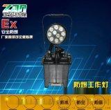 厂家直销FW6105/SL轻便移动灯 高效节能LED光源