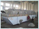 倾情推荐钾肥振动流化床干燥机  钾肥专用干燥设备