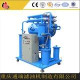 ZJB加热式单级真空滤油机