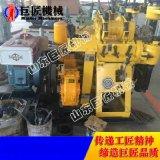 华夏巨匠HZ-200Y 液压岩心钻机工程地质勘探钻机质量好售后无忧