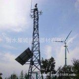 厂家供应各种通讯塔 微波信号铁塔 河北铁塔定做 质优价廉