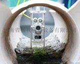 管道高清潜望镜QV3.0