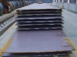 本钢Q345D热轧横切板
