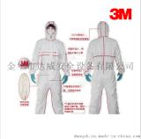 3M 4650防护服 防放射性白色带帽连体颗粒物防流感服 喷漆防护服