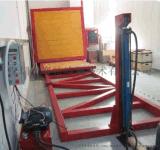 纸箱纸箱ISO527-3-1995定量纸板测试