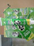 供应牙膏香皂系列厂家直销