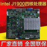 研恒EC7-HJ1900 Mini ITX嵌入式工控主板