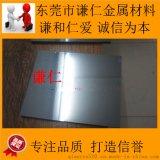 高耐磨CD650美国肯纳钨钢 硬质合金CD650