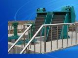 GSHZ型回转式机械格栅机