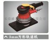 肯拓气动方形磨机 气动方形轨道机 传统磨头+电动吸尘器 气动方形磨头