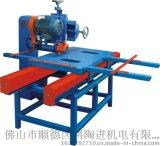 HF-Y800多功能切割机 厂家直销