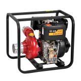 3寸柴油机消防泵