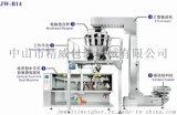 称重机,灌装机械,包装机控制系统