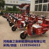 厂家定制采购外卖送餐电动车快递载货电瓶车