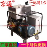 廠家批發高壓管道清洗機500B型下水道高壓清洗機大型管道清理機