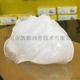 食品级低温滑轨润滑脂KD1101