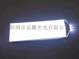 GY-LED背光源白色粉红色黄色蓝色绿色长条型背光