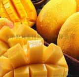 供進口濃縮果汁,芒果濃縮汁