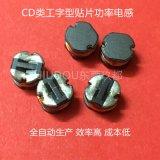 厂家供应SMT CD54-4R7M 电感 尺寸5.8×5.2×4.5mm IDC电流1.7A