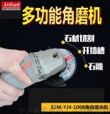 4寸角磨机手提砂轮机抛光机手提切割机磨机