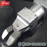 VLASHIN/威莱仕塑料水口专用气剪LF-30/FD9P厂家直销方型自动化气动剪刀