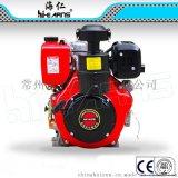 键槽轴25或25.4mm柴油机,电启动风冷柴油机,高质量低价格14马力柴油机