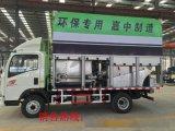 大锦鲤JZ20-B化粪池处理车