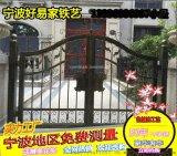 铁艺大门 围栏  工厂直销 质量第一 诚信经营